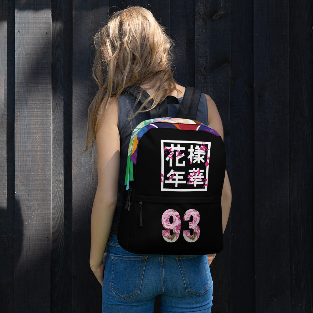 """MySuga"" Backpack"