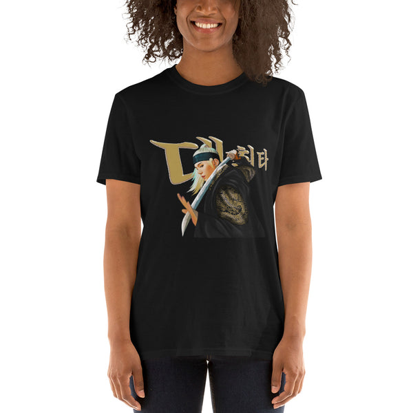 Daechwita Royal Short-Sleeve Unisex T-Shirt
