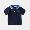 Image of Dark Blue Polo Shirt