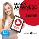 Learn Japanese  - Audio-Course  No.1 - Easy Reader | Easy Listener