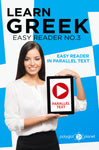 Learn Greek  - Easy Reader No.3 - Easy Reader in Parallel Text