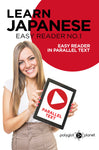 Learn Japanese  - Easy Reader No.1 - Easy Reader in Parallel Text