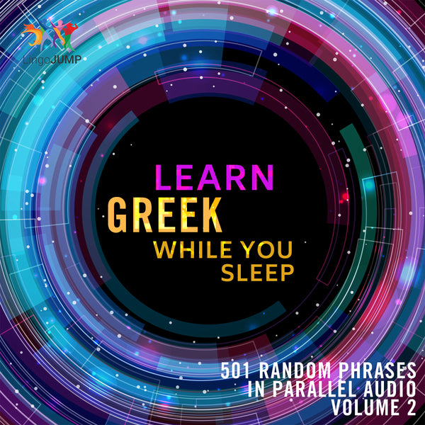 Learn Greek while you sleep - Volume 2