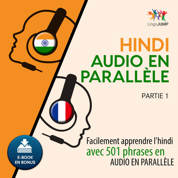 apprendre l'hindi