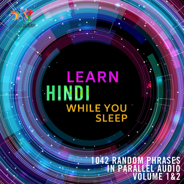 Learn Hindi while you sleep - Volume 1&2