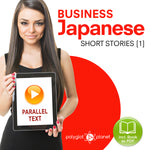 Business Japanese Audiobook - Parallel Text - Short Stories  [Audiobook + eBook] Part 1