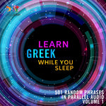 Learn Greek while you sleep - Volume 1