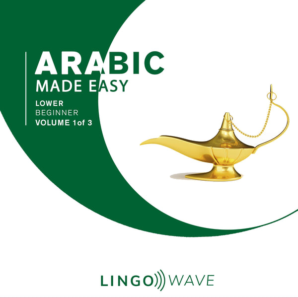 Arabic Made Easy - Lower beginner - Volume 1-3