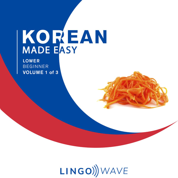 Korean Made Easy - Lower beginner - Volume 1-3