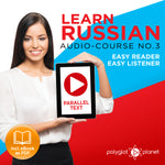 Learn Russian  - Audio-Course  No.3 - Easy Reader | Easy Listener