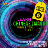 Mandarin Parallel Audio - Learn Mandarin with 1042 Random Phrases using Parallel Audio - Volume 1&2