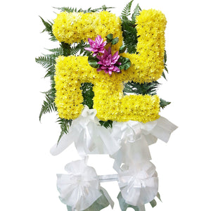 Condolence Floral Stand 21