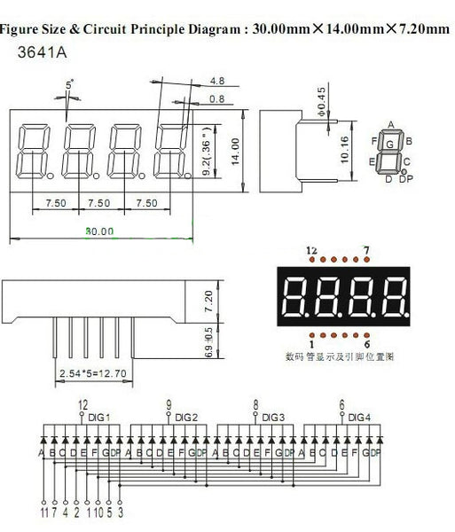 """0.36"""" 7 Segment LED Display Modules - 5 Pack from PMD Way with free delivery worldwide"""
