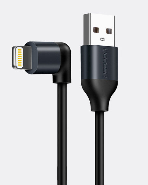 Useful Right Angle Lightning to USB Cable for your iPhone or iPad from PMD Way with free delivery worldwide