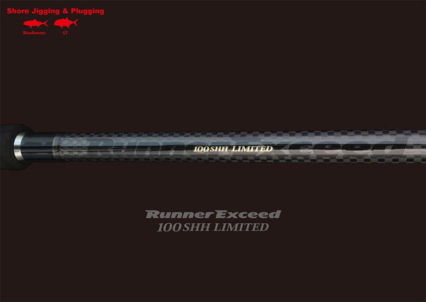 RIPPLE FISHER RUNNER EXCEED 100SHH **LIMITED** SHORE CASTING FISHING ROD