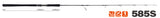 Yamaga Blanks Galahad 585S Spinning Model Jigging Fishing Rod