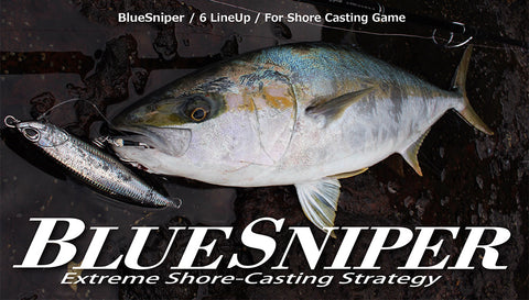 Yamaga Blanks Blue Sniper Extreme Shore Casting Strategy 97MMH Fishing Rod