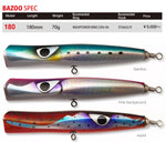 CB One Wooden Works Bazoo Saltwater Topwater Popping Lure 180mm / 70g