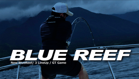 Yamaga Blanks Blue Reef 711/10 Dual Boat Casting Fishing Rod