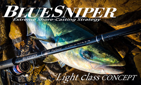 Yamaga Blanks Blue Sniper 103L Plug Special / Light Class Concept Shore Casting Fishing Rod