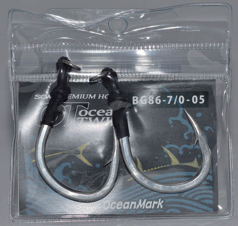 Studio Ocean Mark Ocean Twin Hook
