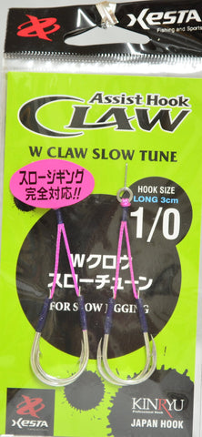 Xesta Assist Hook Claw w Claw Slow Tune