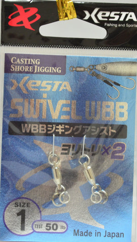 XESTA Swivel WBB- Casting-Shore Jigging