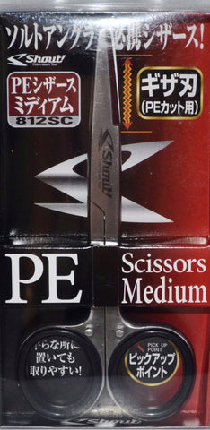 Shout! PE Scissors - Medium 812SC