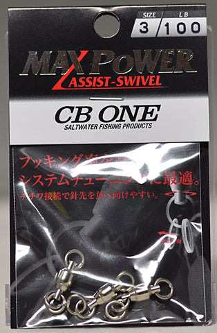CB ONE Max Power Assist Swivel