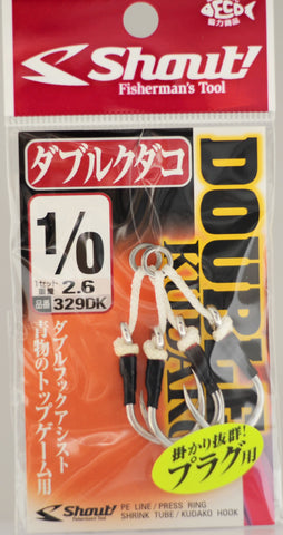 Shout! Double Kudako Hook 1/0