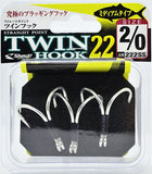 Shout! Twin Hook 22