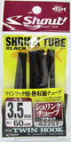 Shout! Shrink Tube