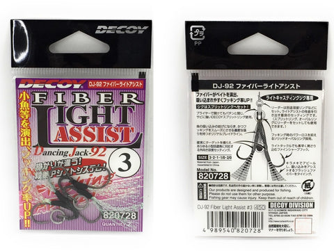 Decoy Fiber Light Assist Dancing Jack 92 DJ-92