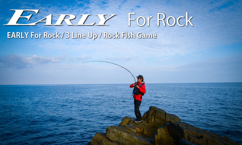 2021 Yamaga Blanks Early for Rock 104H Rock Fish Game Fishing Rod