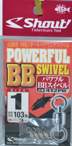 Shout! Powerful BB Swivel 1