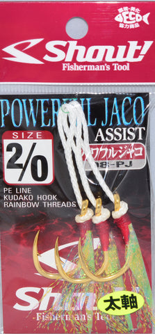 Shout! Powerful Jaco Assist Hook 2/0 08-PJ