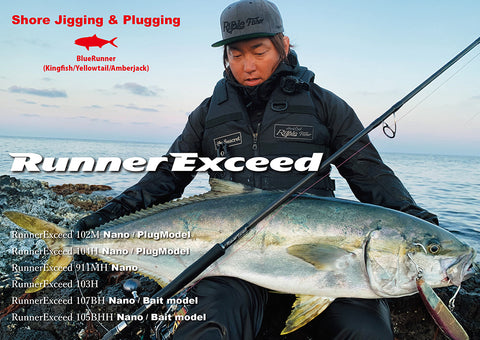Ripple Fisher Runner Exceed 104H Nano Plug Model Fishing Rod