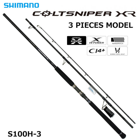 Shimano Colt Sniper XR S100H-3 (2020 model / Shore jigging rod / 3 piece model
