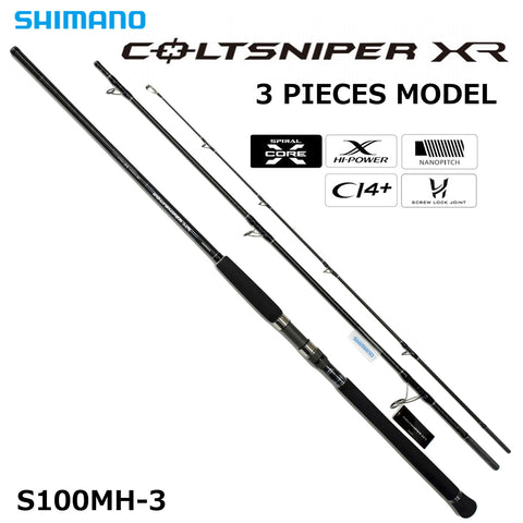 Shimano Colt Sniper XR S100MH-3 (2020 model / Shore jigging rod / 3 piece model