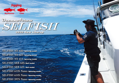 Ripple Fisher Selfish 597S Nano Vertical (Specialized Model)