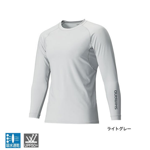 Shimano Sun Protection Long Sleeve Shirt Light Gray for Kids
