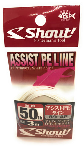 Shout!Assist PE Line 50lb 89-AP