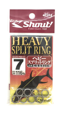 Shout! Heavy Split Ring 7