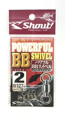 Shout! Powerful BB Swivel 2