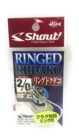 Shout Ringed Kudako 2/0