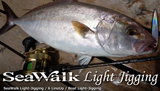Yamaga Blanks Seawalk Light Jigging 66ML Baitcast Rod