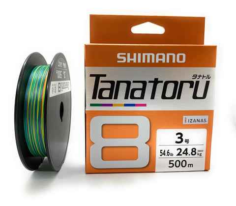 **NEW** Shimano Tanatoru 8 Multicolor 500m Braided PE Fishing Line PL-F84S