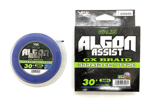 YGK Galis Algon Assist GX Braid 3 Braid Fluorocarbon in Type 6m Blue 260lb #30