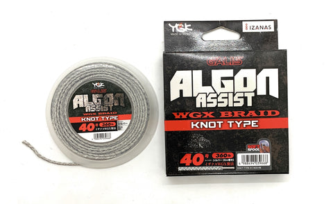 YGK Galis Algon Assist WGX Knot Type 6m Silver 360lb #40
