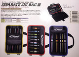Shout! System Jig Bag III Attachable